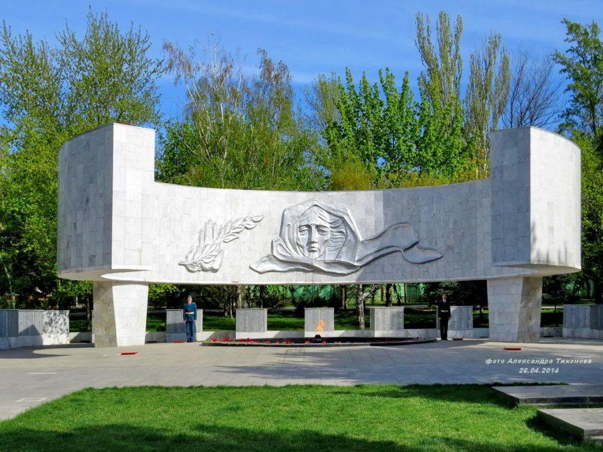 Мемориал «Павшим воинам»