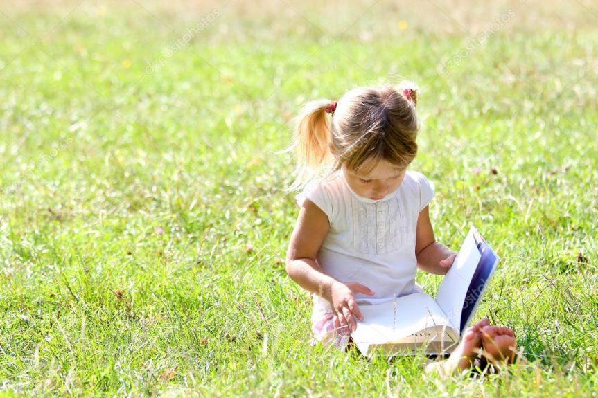 Что почитать летом детям?